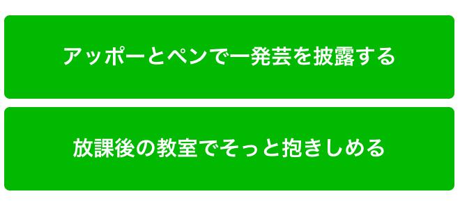 f:id:lifesmile365:20170409205122p:plain