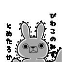 f:id:lifesmile365:20170527151033p:plain