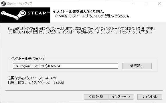 f:id:lifesmile365:20170610134832p:plain