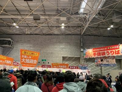 「フィッシングショーOSAKA2019大抽選会」イメージ