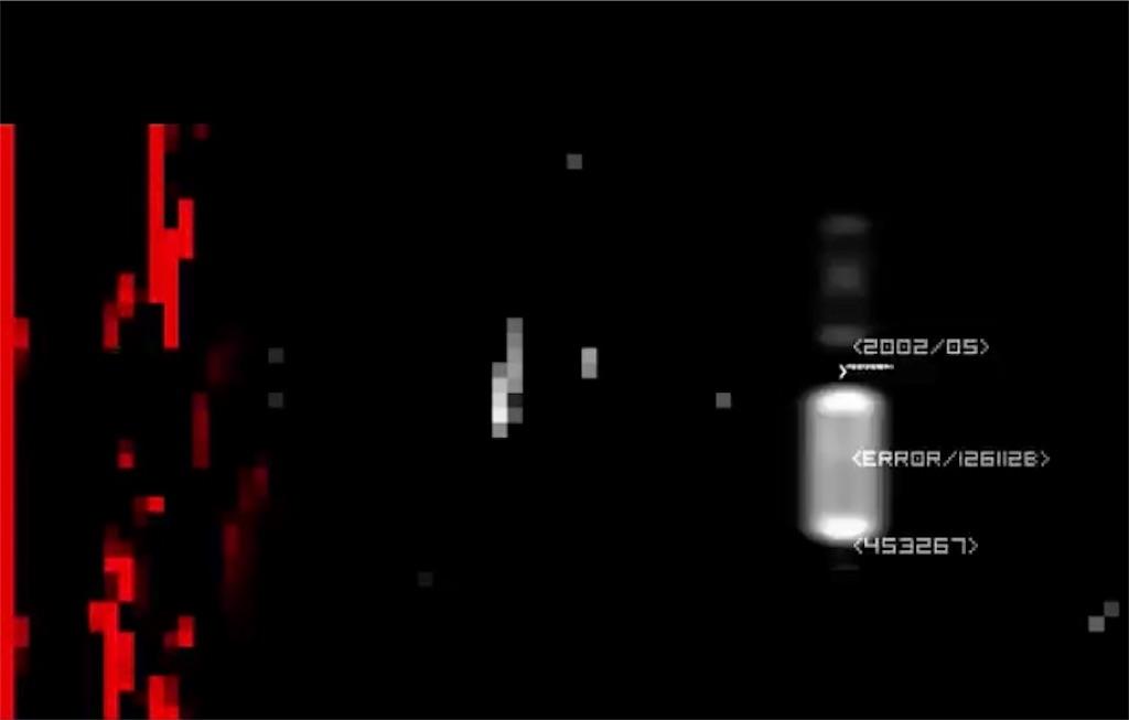 f:id:light-VR:20180910154316j:image