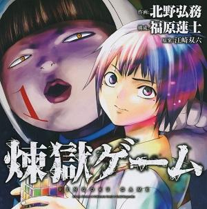 f:id:lightning-san:20160820210310j:plain