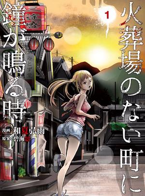 f:id:lightning-san:20160820224948p:plain