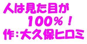 f:id:lightning-san:20160911035927j:plain