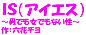 f:id:lightning-san:20160911225855j:plain