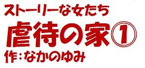 f:id:lightning-san:20160911235836j:plain