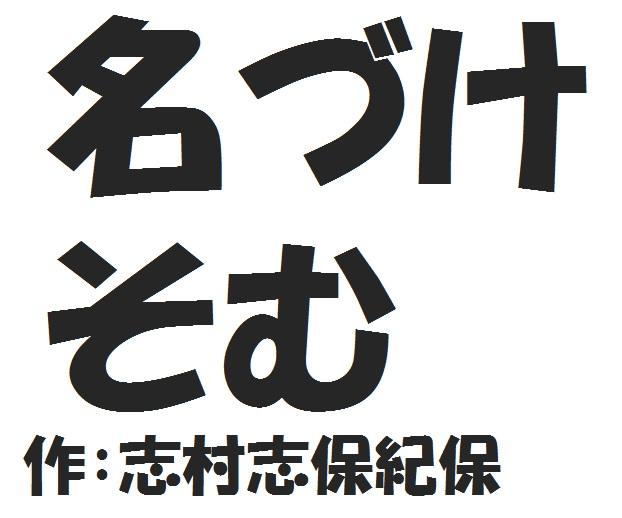 f:id:lightning-san:20160916001613j:plain