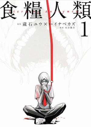 f:id:lightning-san:20161016000616j:plain