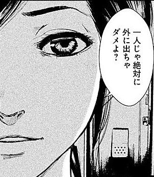 f:id:lightning-san:20170222000332j:plain