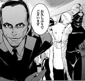 f:id:lightning-san:20170319010121j:plain