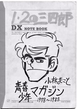 f:id:lightning-san:20170323174009j:plain