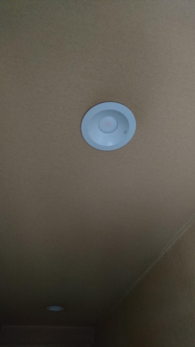 f:id:lightup-setagaya84:20200420130526j:plain