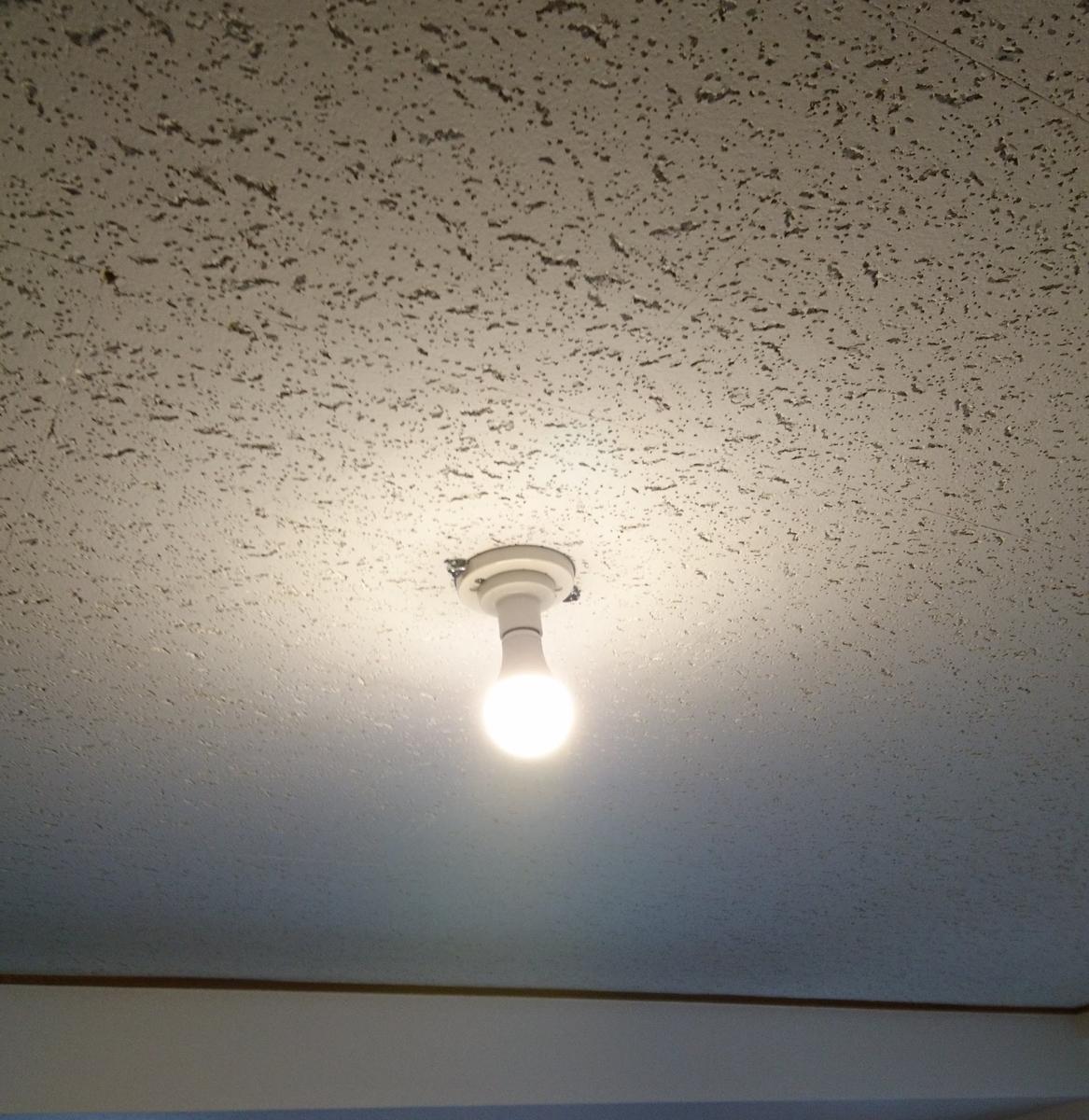 f:id:lightup-setagaya84:20200428165712j:plain