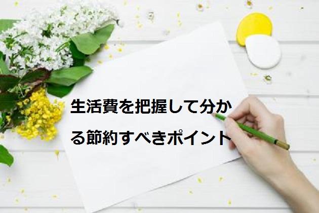 f:id:likekun:20170507162359j:plain