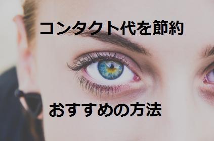 f:id:likekun:20170510085604j:plain