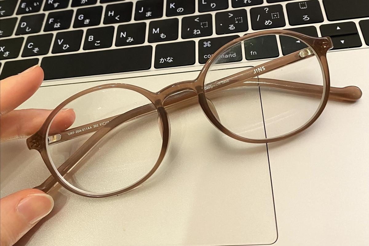 UVカットメガネの画像