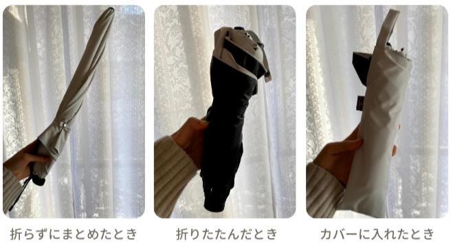 サンバリア100 2段折コンパクトの日傘の画像