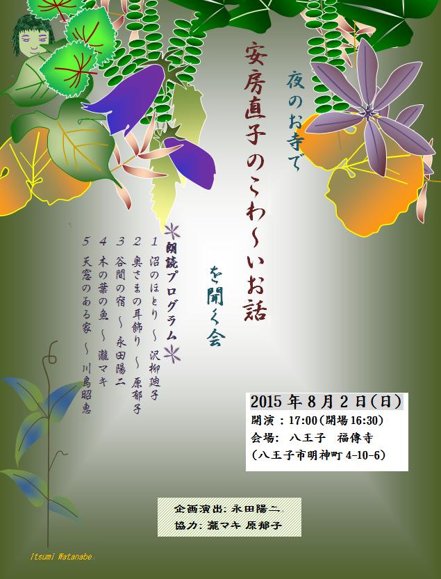 f:id:lilac-dori:20150905124902p:plain