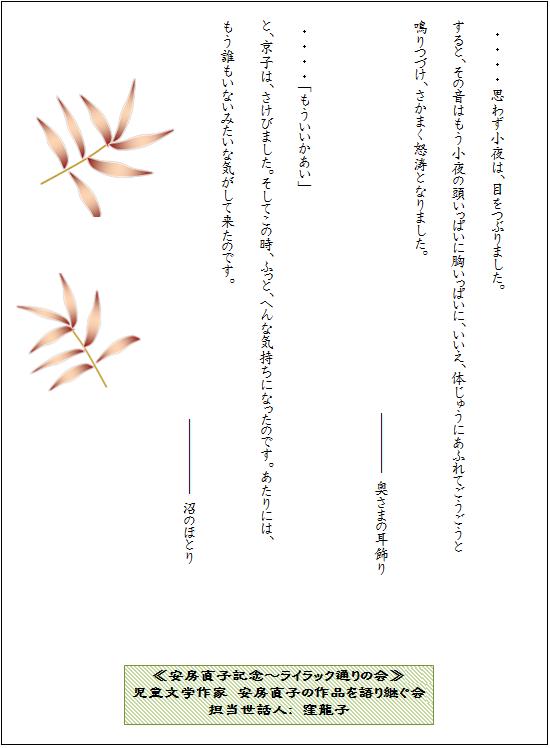 f:id:lilac-dori:20150905151928p:plain