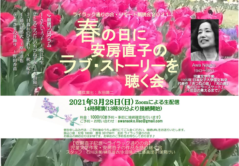 f:id:lilac-dori:20210207175620p:plain