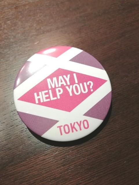 外国人おもてなし語学ボランティア