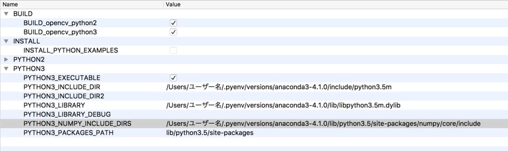 Macのpython3にffmpeg+OpenCV3をいれる - Rys