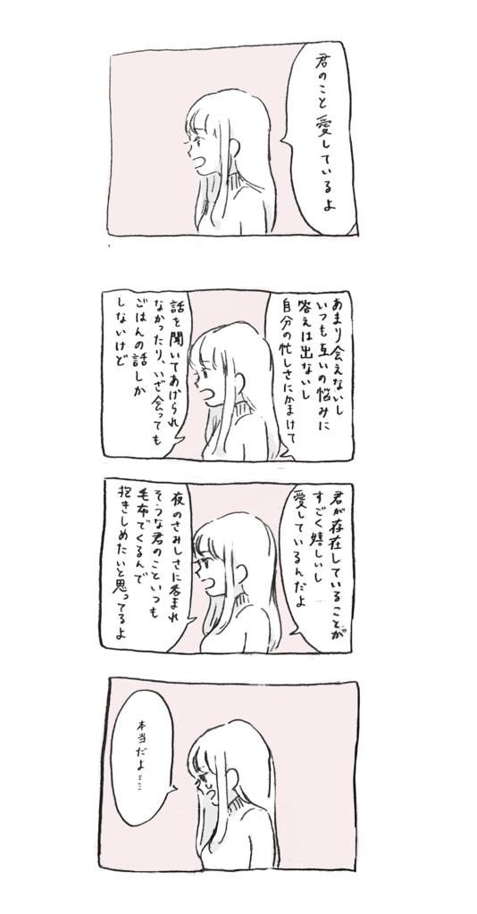 f:id:lily-train:20180301022349p:plain