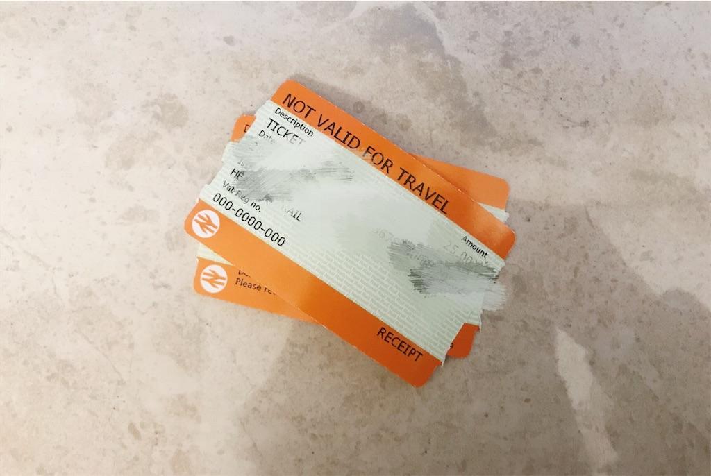 f:id:lily-train:20190330035125j:plain