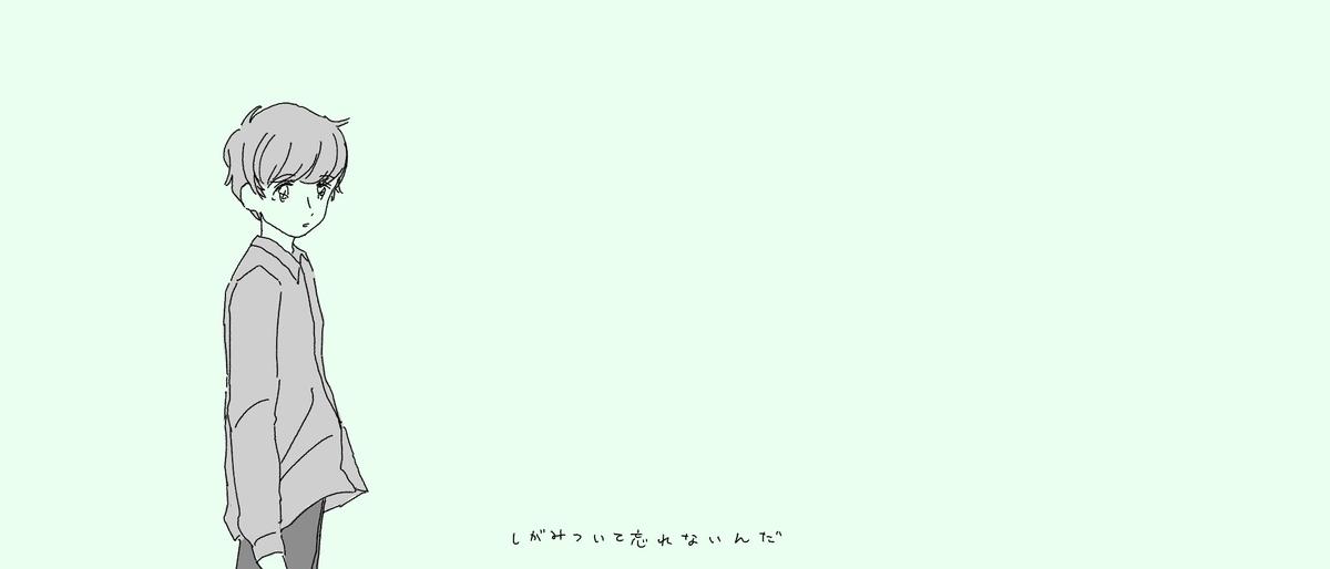 f:id:lily-train:20200211002528j:plain