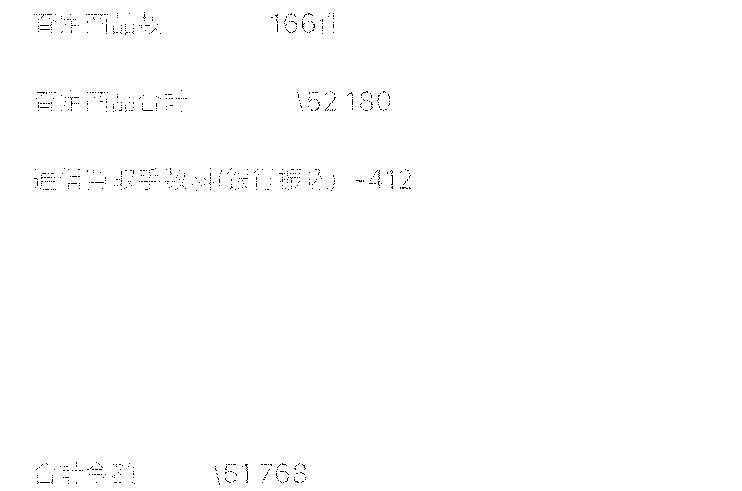 f:id:lily2clover:20170228200444p:plain