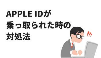 f:id:lily333:20180602172553p:plain
