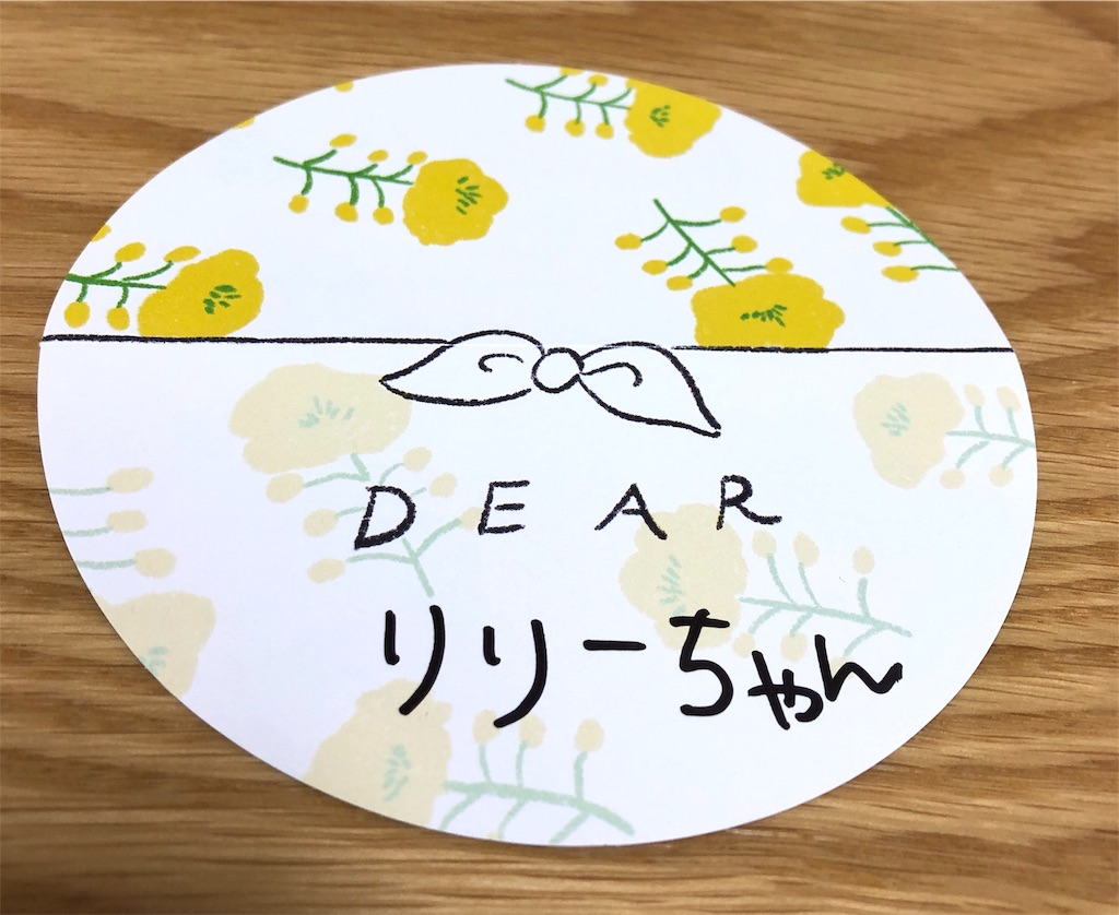 PECOBOXに付いていた、手書きのメッセージカード