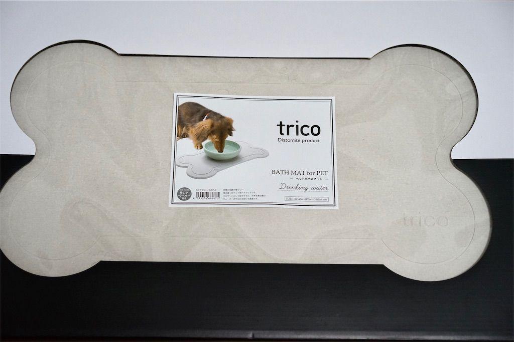 trico(トリコ)珪藻土ペット用マットのパッケージ表側