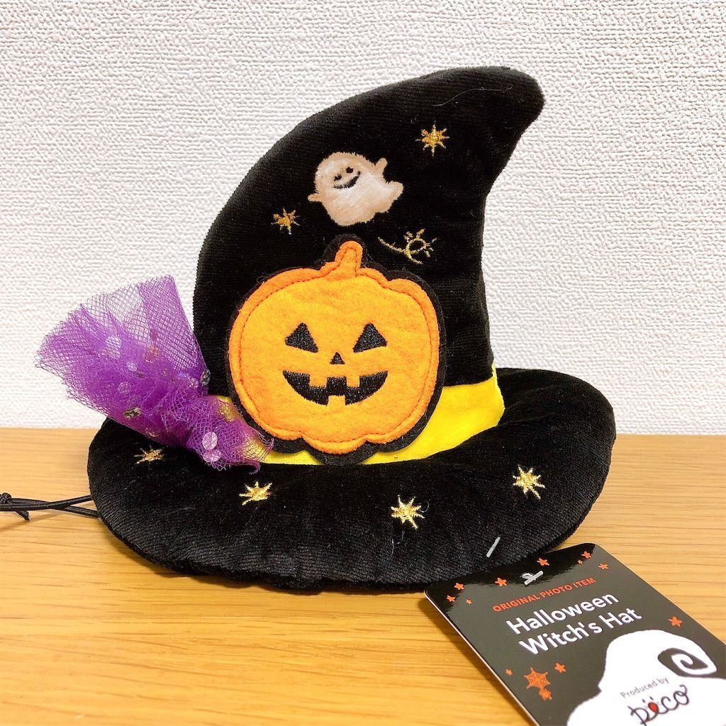 Halloween Witch's Hat(ペット用魔女帽子)