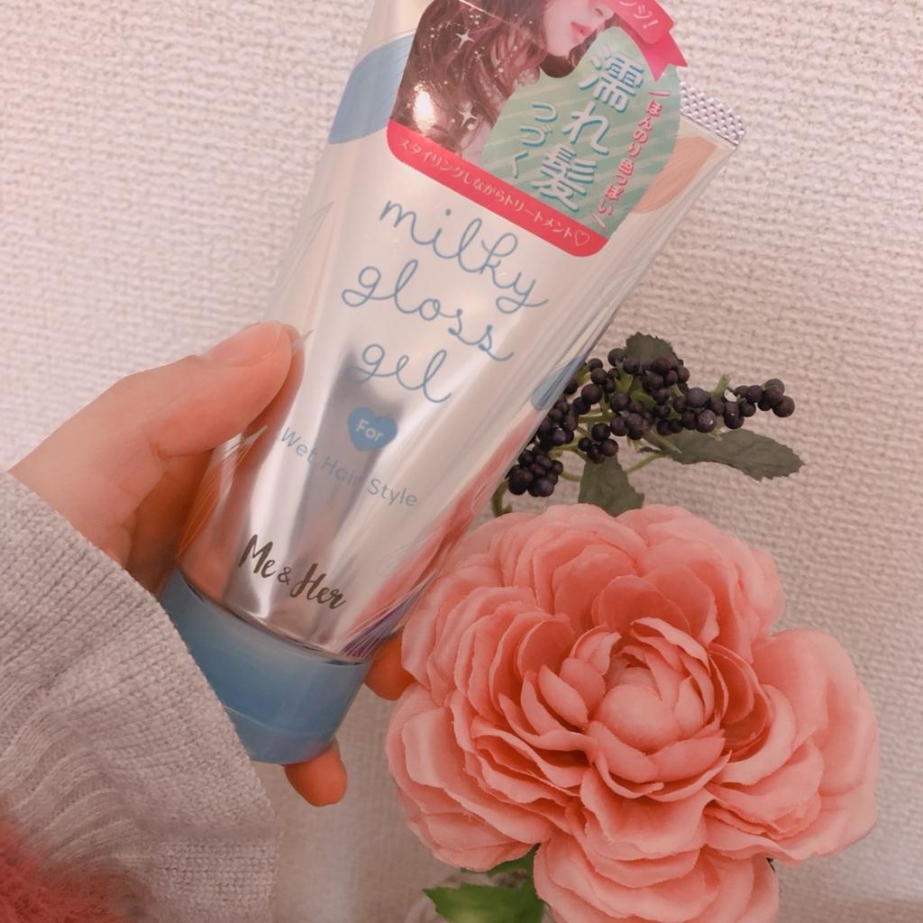f:id:lily_milk66:20180510215619j:plain