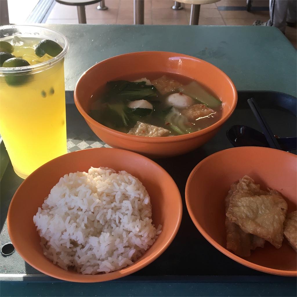 f:id:lily_singapore:20160819223940j:plain