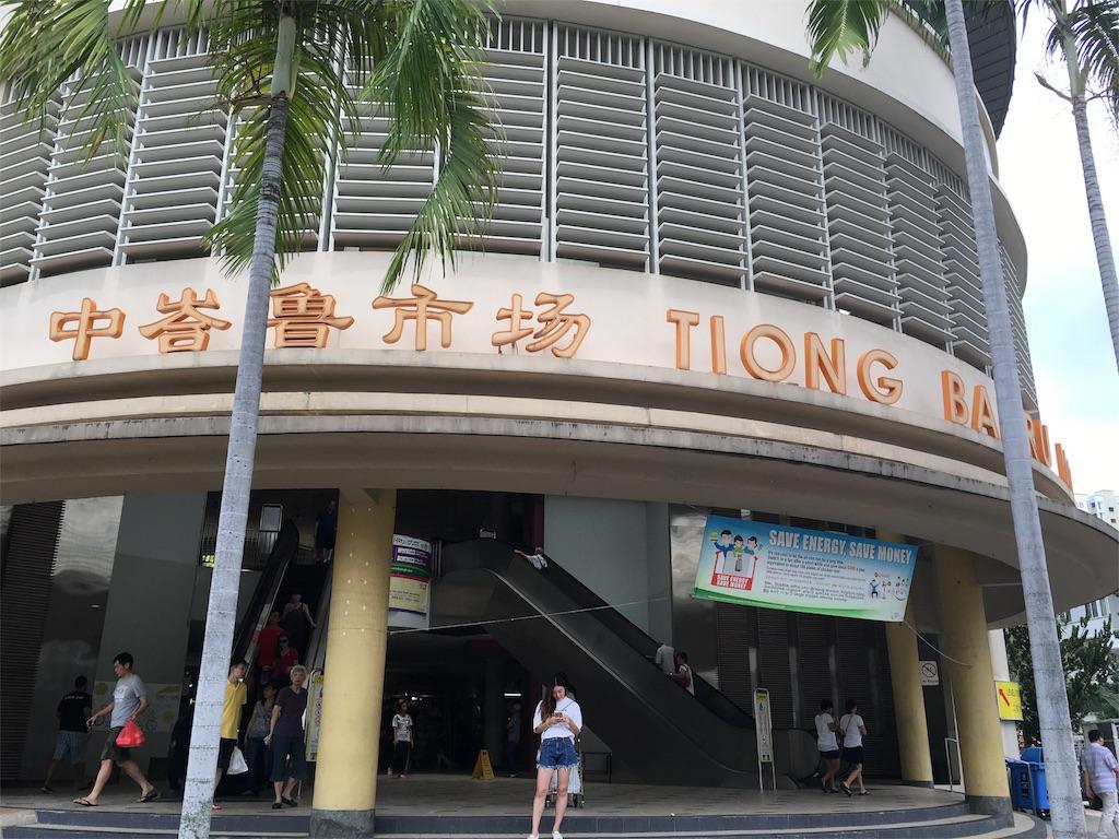f:id:lily_singapore:20160925144143j:image