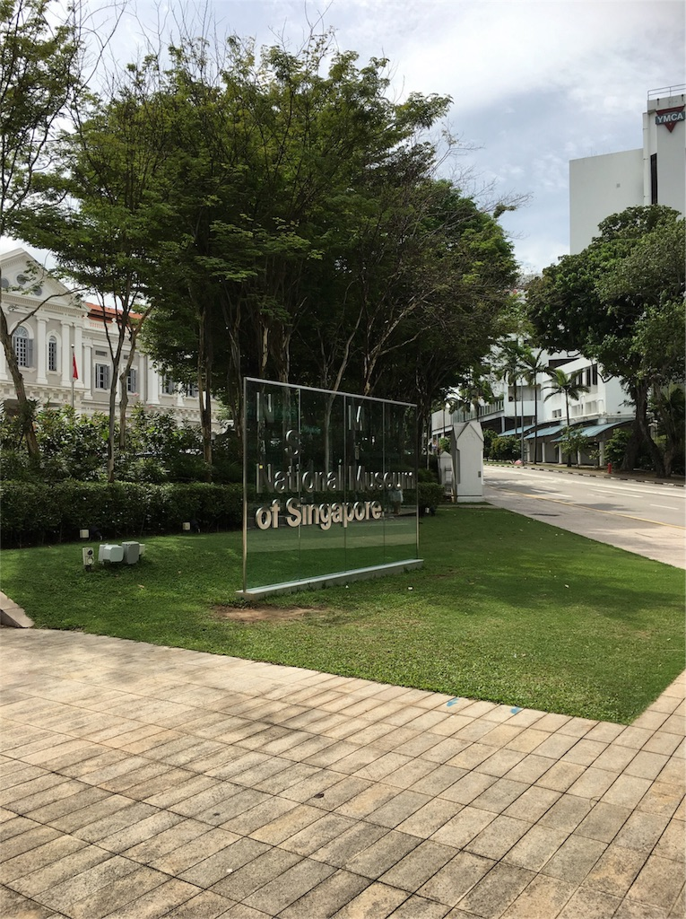 f:id:lily_singapore:20161017000131j:image