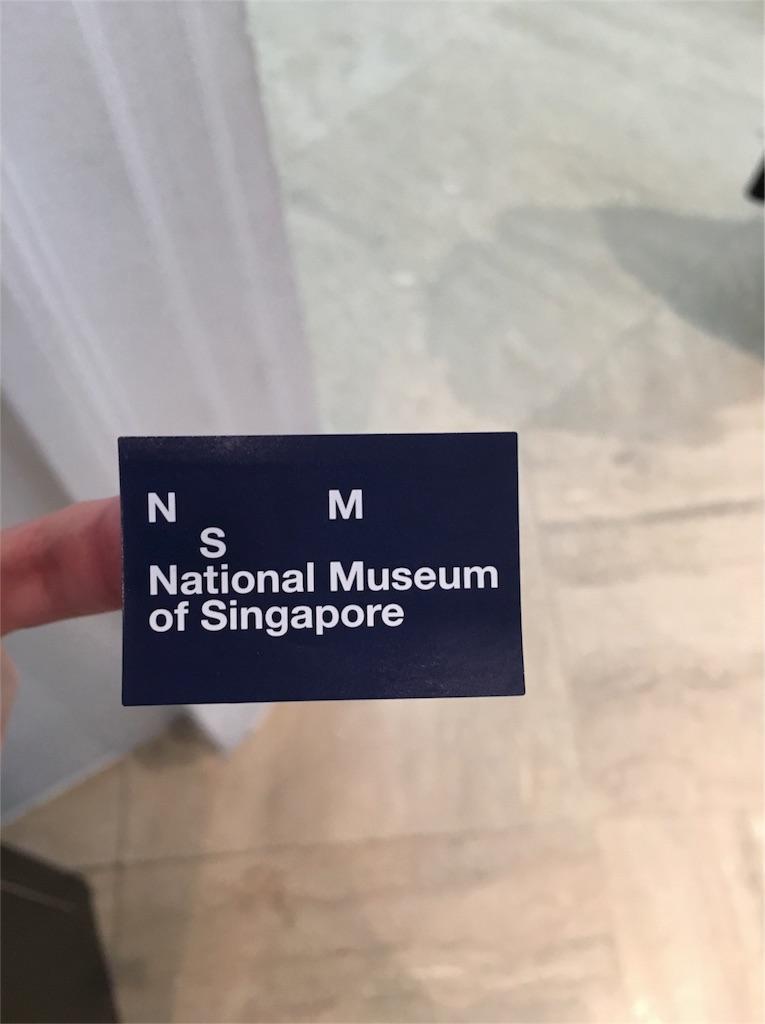 f:id:lily_singapore:20161017000141j:image