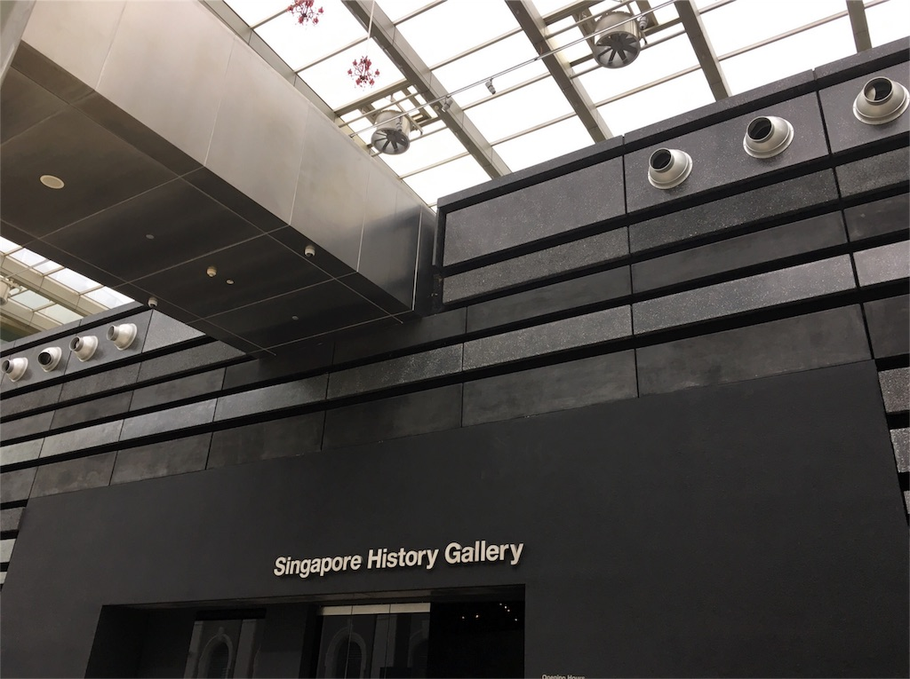 f:id:lily_singapore:20161017000223j:image