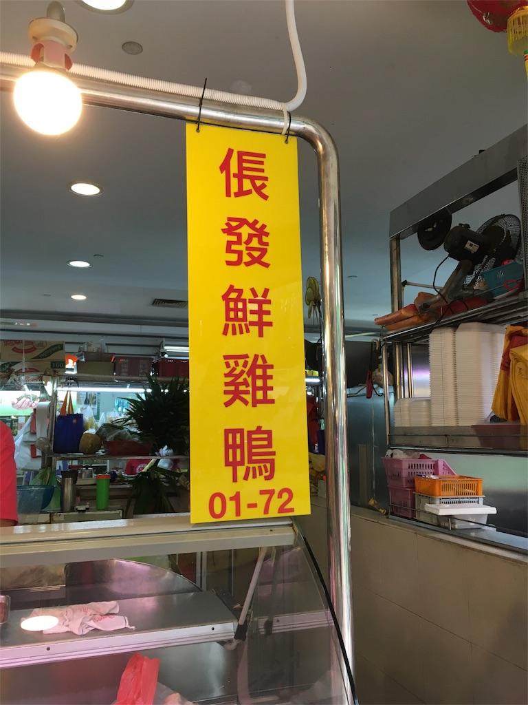 f:id:lily_singapore:20161023153759j:image