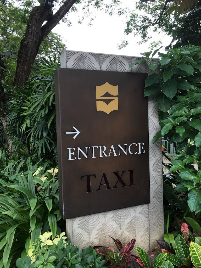 f:id:lily_singapore:20161029002045j:image