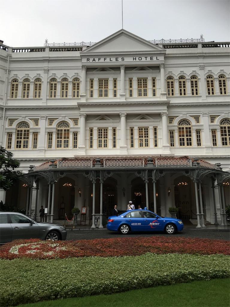 f:id:lily_singapore:20161029170522j:image