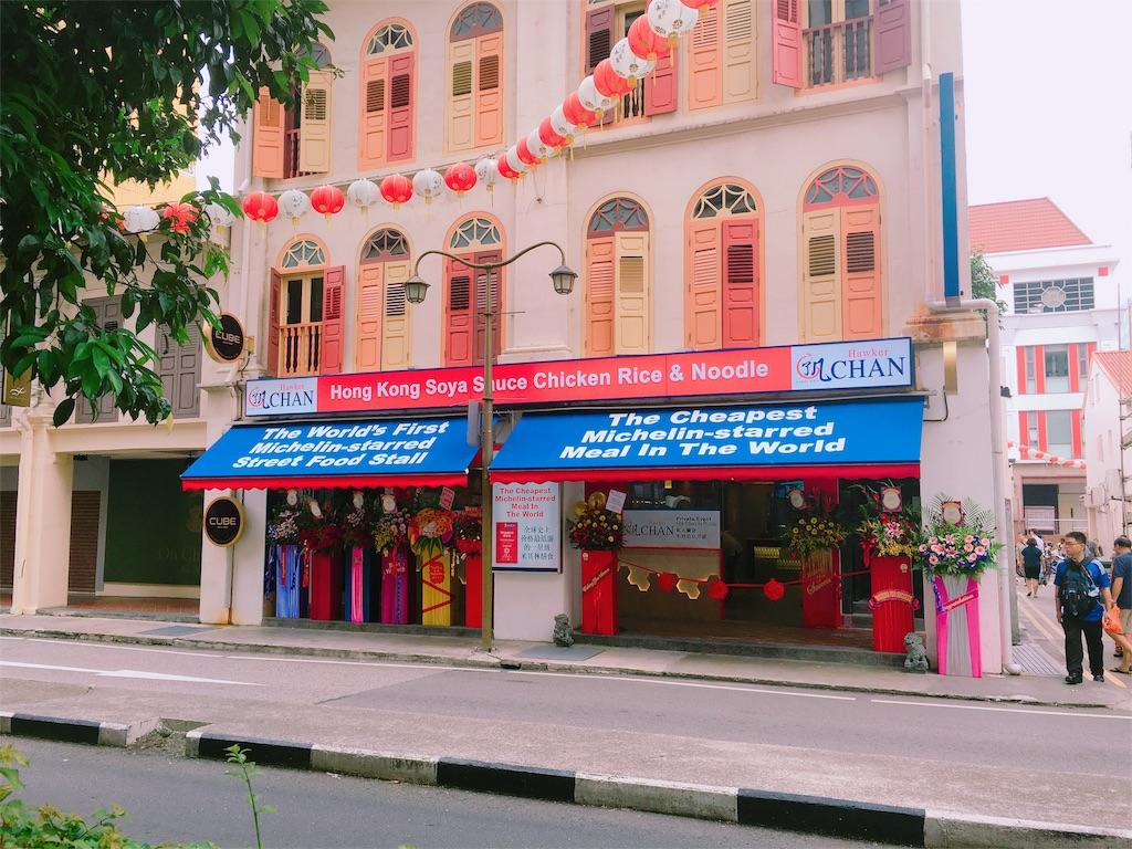 f:id:lily_singapore:20161111164307j:image