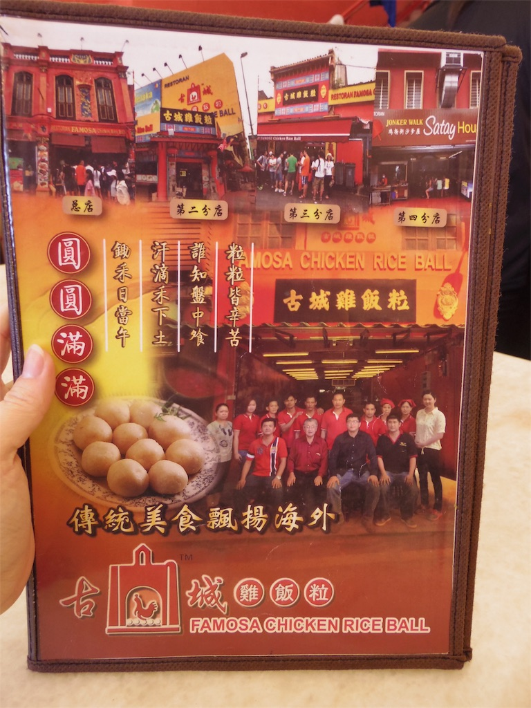 f:id:lily_singapore:20161207000713j:image