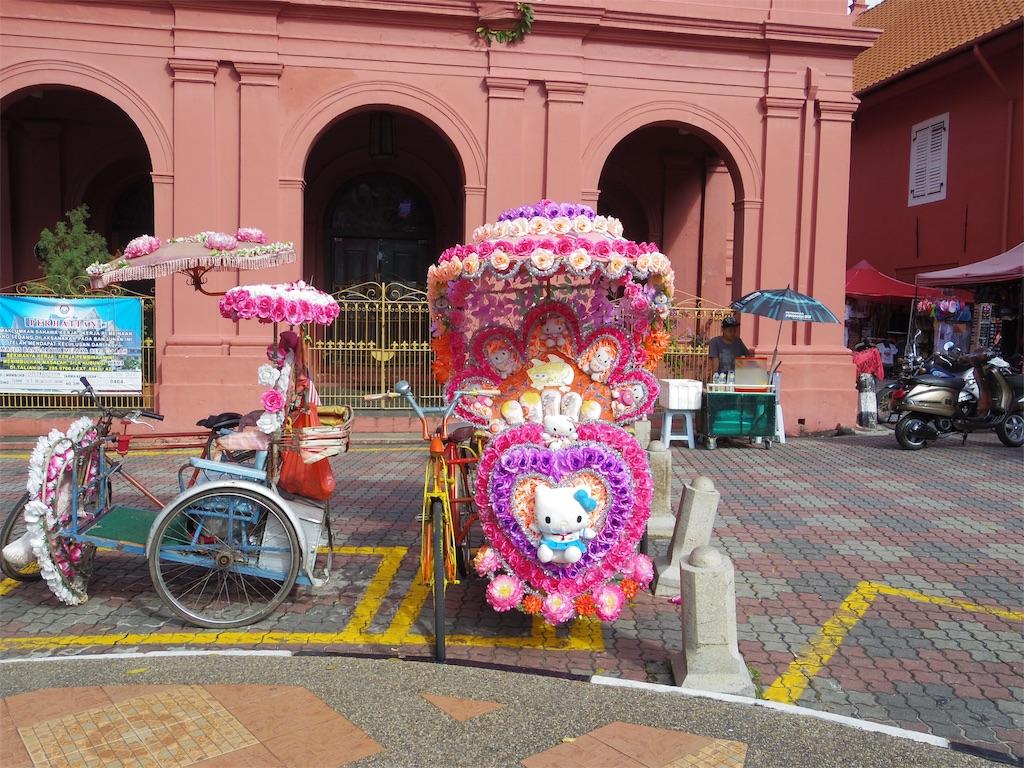 f:id:lily_singapore:20161207001001j:image