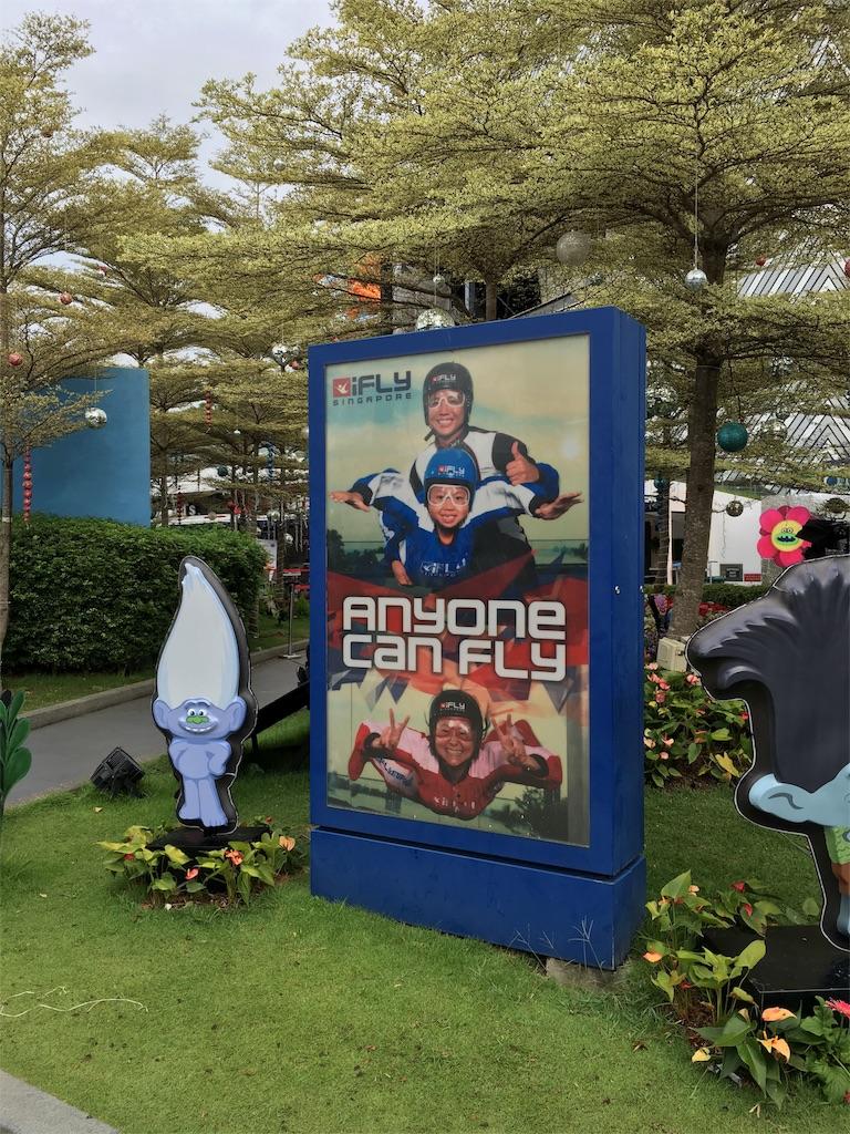 f:id:lily_singapore:20161227173505j:image