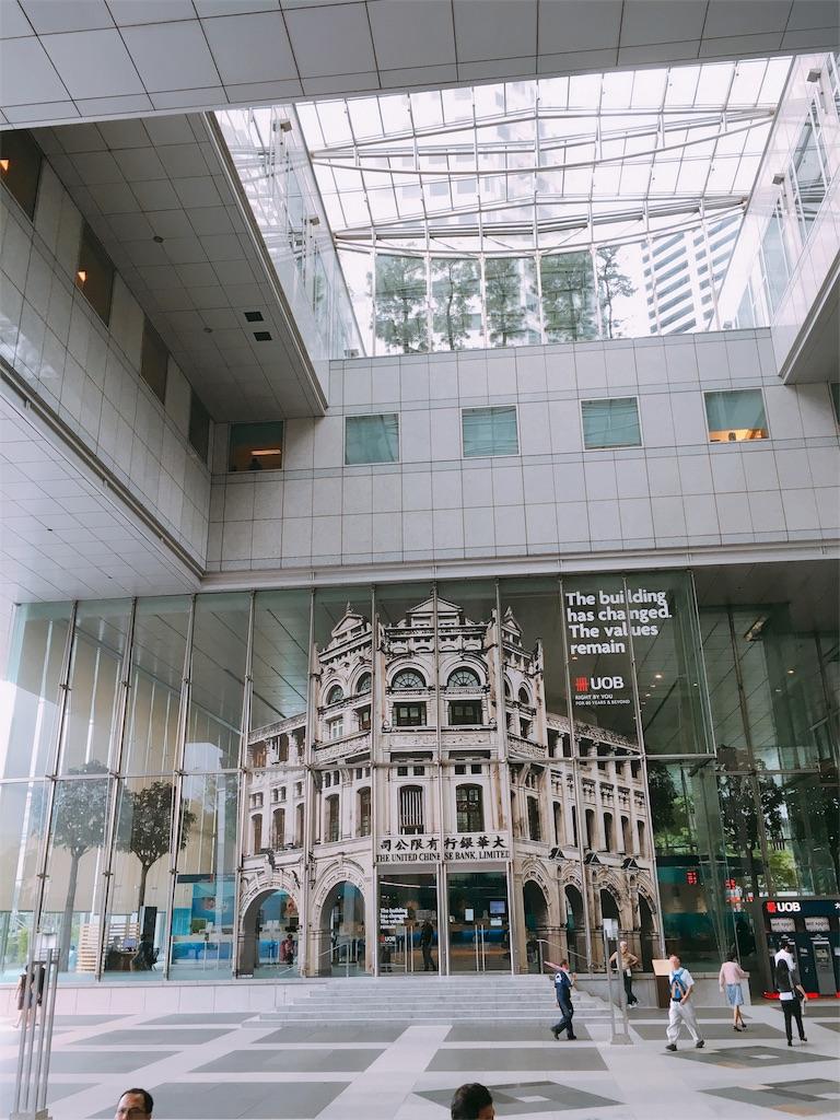 f:id:lily_singapore:20161230234926j:image