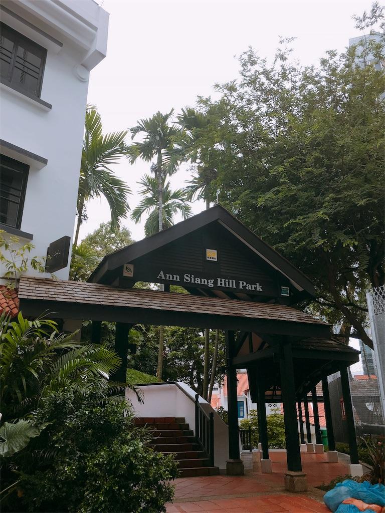 f:id:lily_singapore:20170103210404j:image