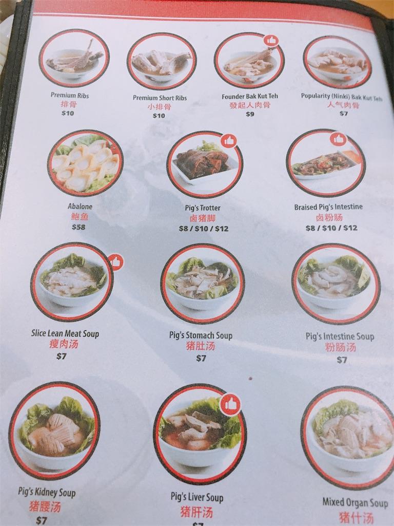 f:id:lily_singapore:20170111213129j:image